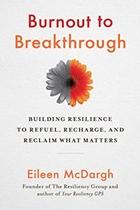 eileen mcdargh motivation book7 - Eileen McDargh