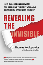 tom koulopoulos future book5 - Tom Koulopoulos